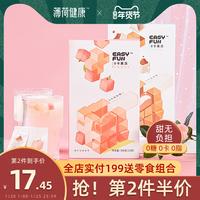 薄荷健康0卡果冻低0脂0热量0糖零卡魔芋蒟蒻布丁网红年货休闲零食