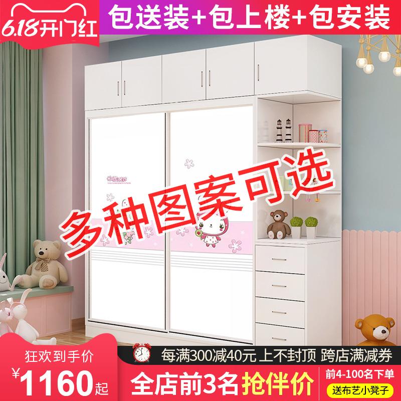 儿童衣柜推拉门男孩女孩卡通衣橱现代简约衣柜实木卧室组装衣柜子