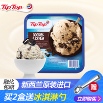 tiptop net Red Ice Cream large barrel cookie ice cream box cold dessert New Zealand imported ice cream