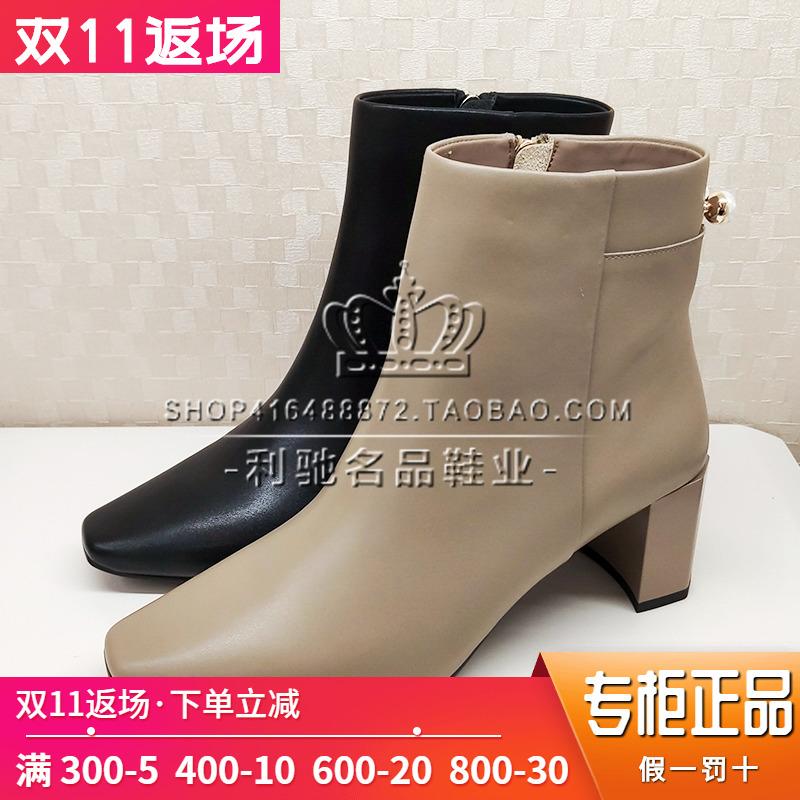正品tigrisso/蝶愫女鞋2019秋冬牛皮方头加绒中跟短靴TA09701-14