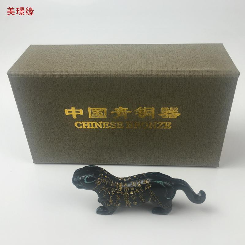 Античная бронза Артикул 643313200421