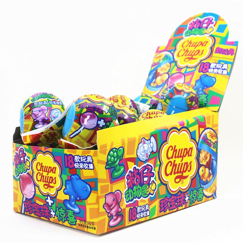珍宝珠惊喜蛋棒棒糖12g*16支装草莓味儿童玩具糖果零食创意礼物