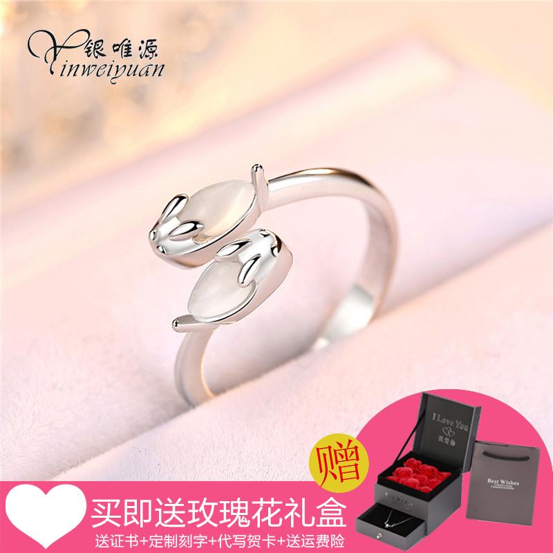 S925银食指开口戒指女日韩网红潮人学生时尚韩版小兔子个性指环