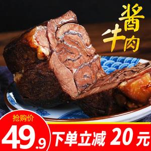 酱牛肉熟食真空健身增肌代餐牛腱肉