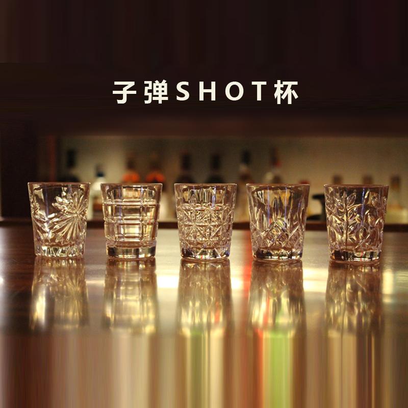 酒吧个性shot野格daoz洋酒子弹杯热销75件正品保证