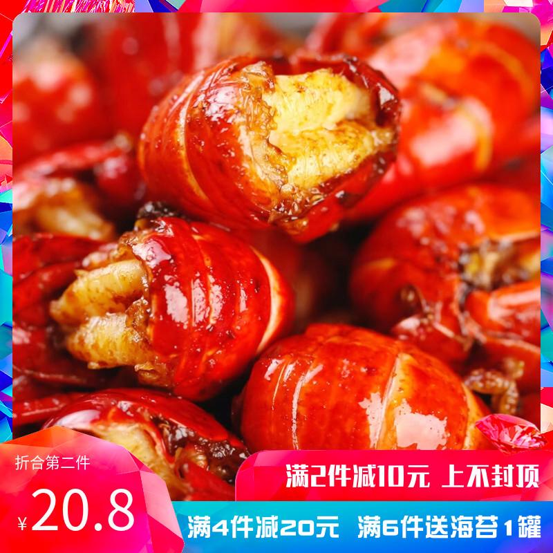 麻辣小龙虾尾海鲜熟食香辣味虾球即食龙虾尾小龙虾100克热销0件不包邮