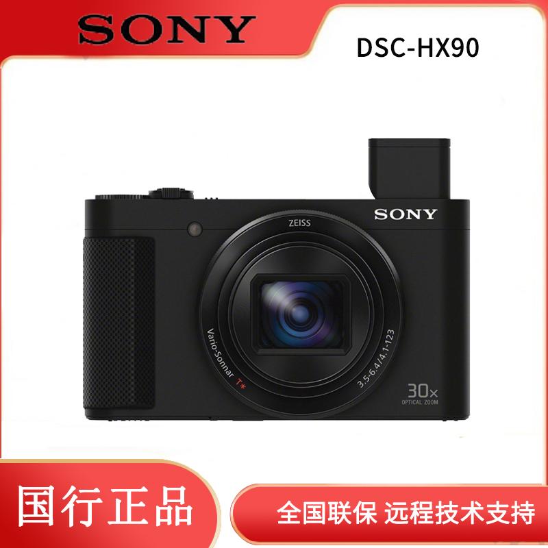 Sony / Sony dsc-hx90 digital camera