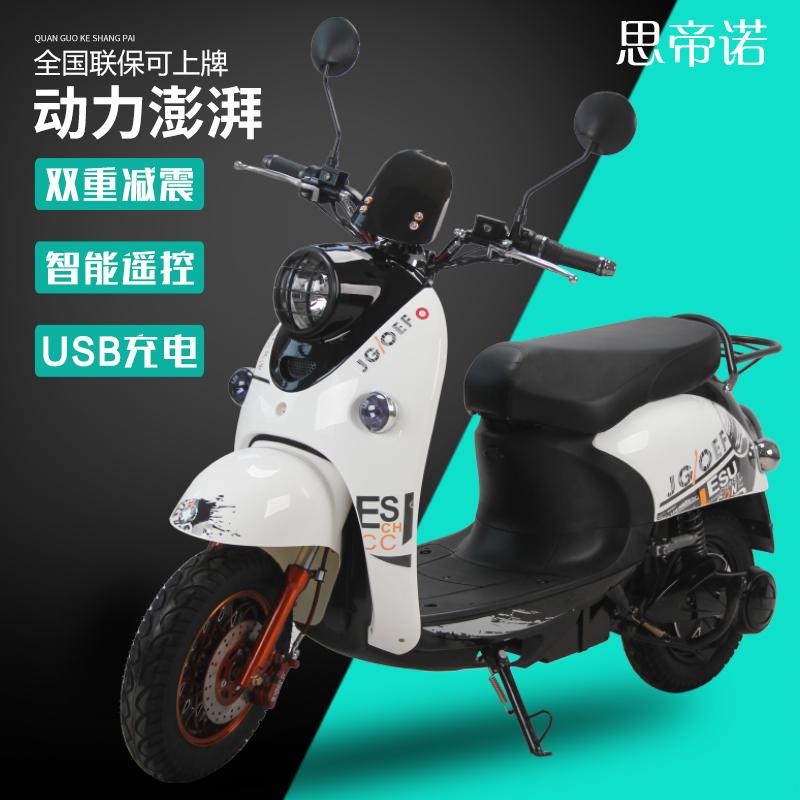 Электрические мотоциклы Артикул 622204917020