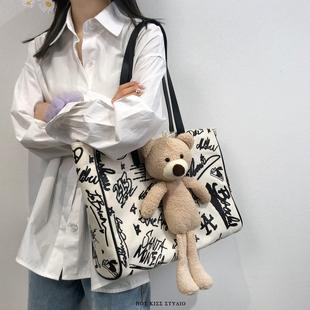 网红小熊包包女2020新款韩版大容量帆布包学生上课单肩托特手提包
