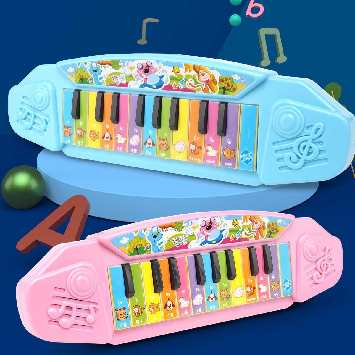 Детские пианино Артикул 555642054185