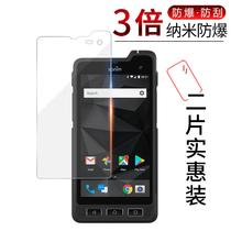 XP8手机纳米纤维膜防爆全屏贴膜高清保护膜试用于硕箩姆Sonim