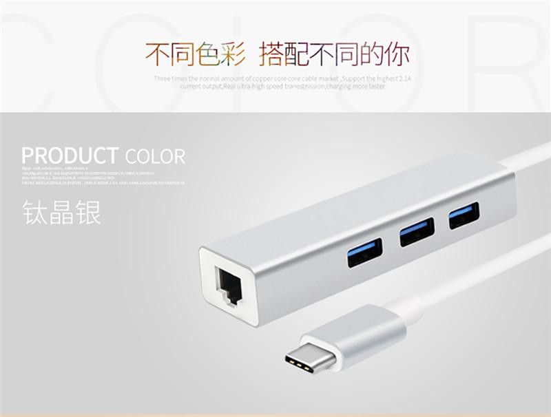 Applicable to Huawei M5 Tablet PC accessories type-C to USB Pro charging expansion hub hub connection network