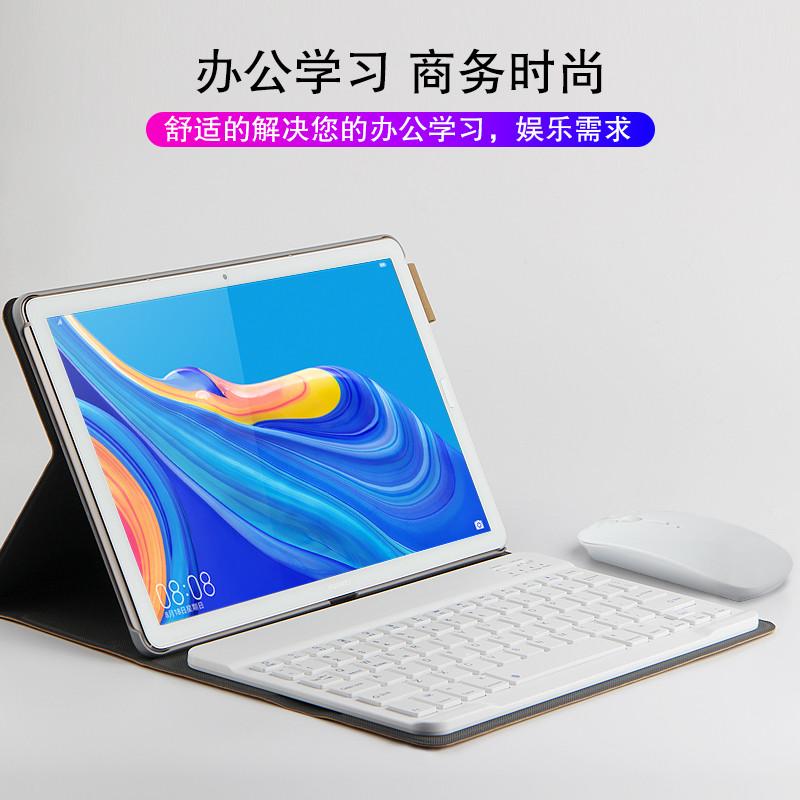 适用华为M6电脑键盘皮套带笔槽10.8寸平板磁吸蓝牙键盘保护套全包