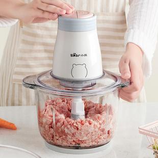 小熊绞肉机家用电动不锈钢多功能小型打肉馅碎菜搅拌蒜泥蓉料理机
