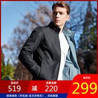 【雙面穿】七匹狼夾克男春季2020新款防風衣運動雙色茄克機能外套