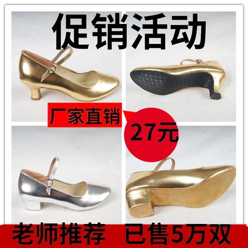 特价维族练习鞋新疆舞鞋维族跟鞋民族舞鞋考级鞋维族舞蹈鞋国标鞋