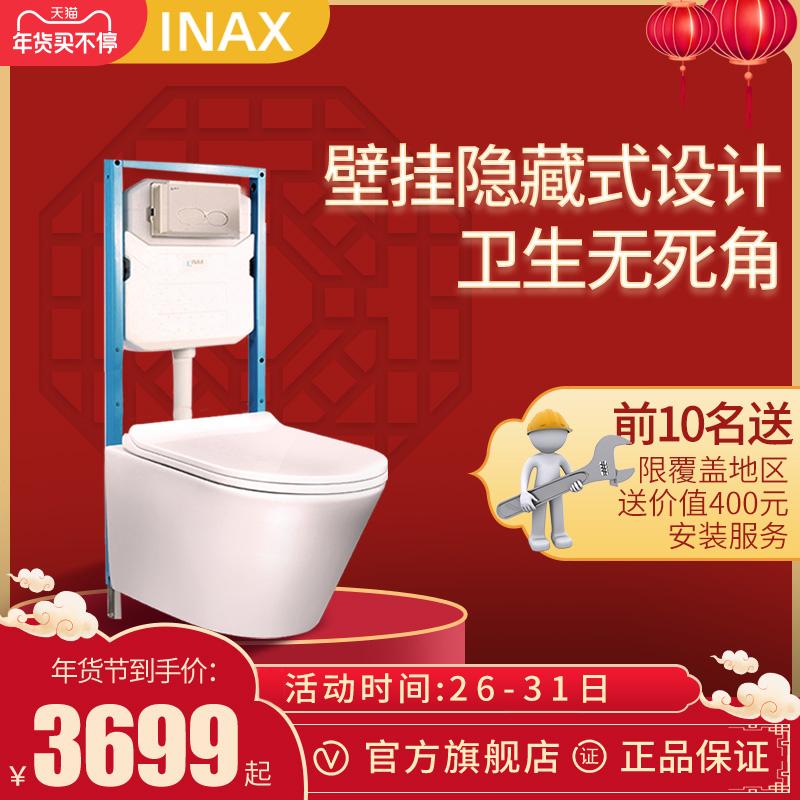 INAX伊奈墙排式马桶 入墙壁挂式坐便器隐藏暗装水箱悬空马桶家用