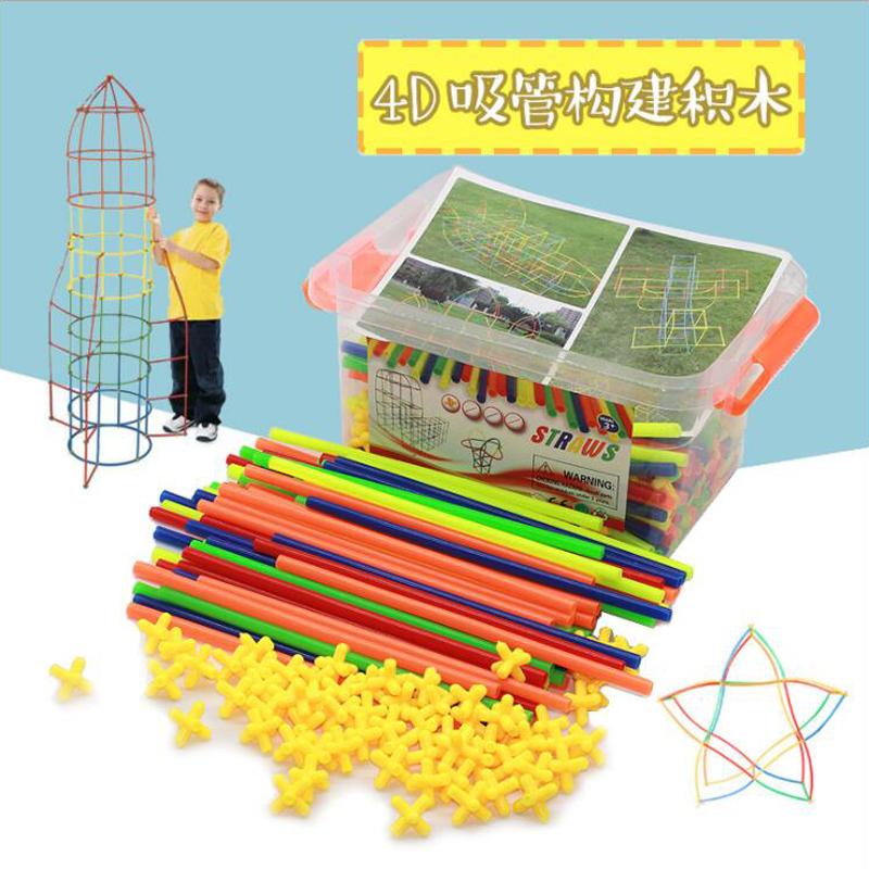 4d空间吸管拼接组装拼插幼儿园积木