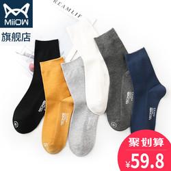 猫人袜子男纯棉中筒全棉袜吸湿吸汗短袜运动夏季薄款学生男袜潮