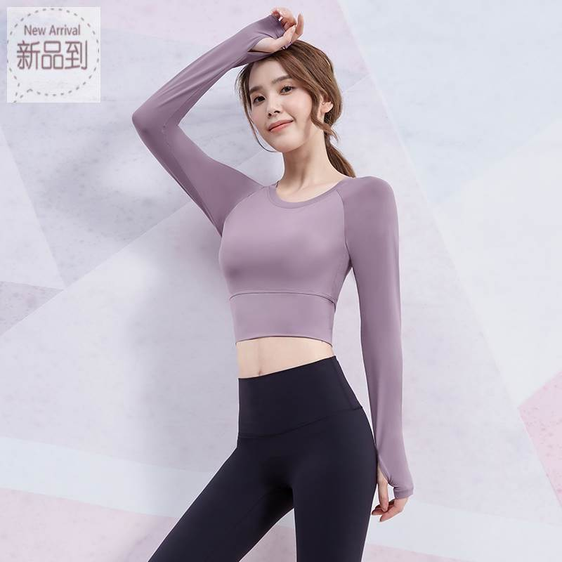 With bra yoga mat womens clothing navel exposed sports long sleeve womens elastic thin and tight running fitness clothing