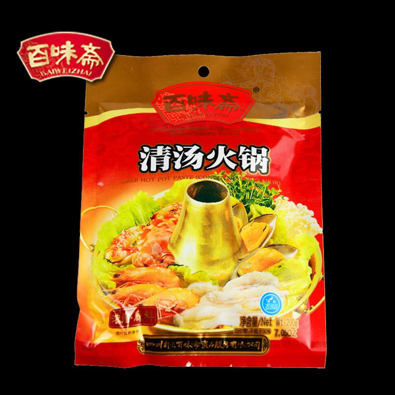 百味斋 清汤火锅200g/袋 清淡白味不辣植物油高汤火锅调味包四川