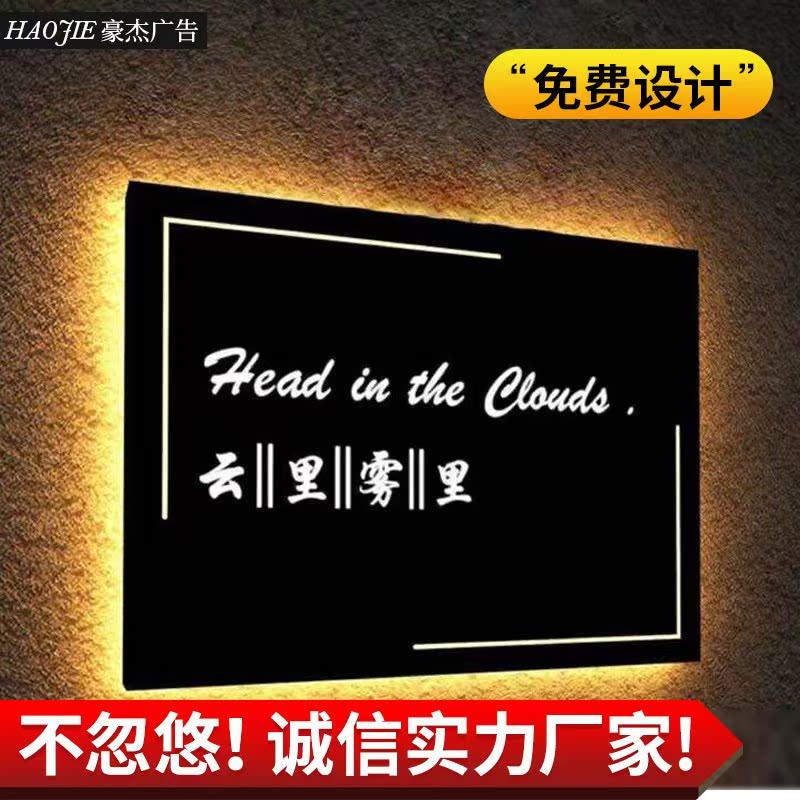 镂空灯箱定做招牌LED广告牌铁艺创意复古户外门头发光字店招生锈