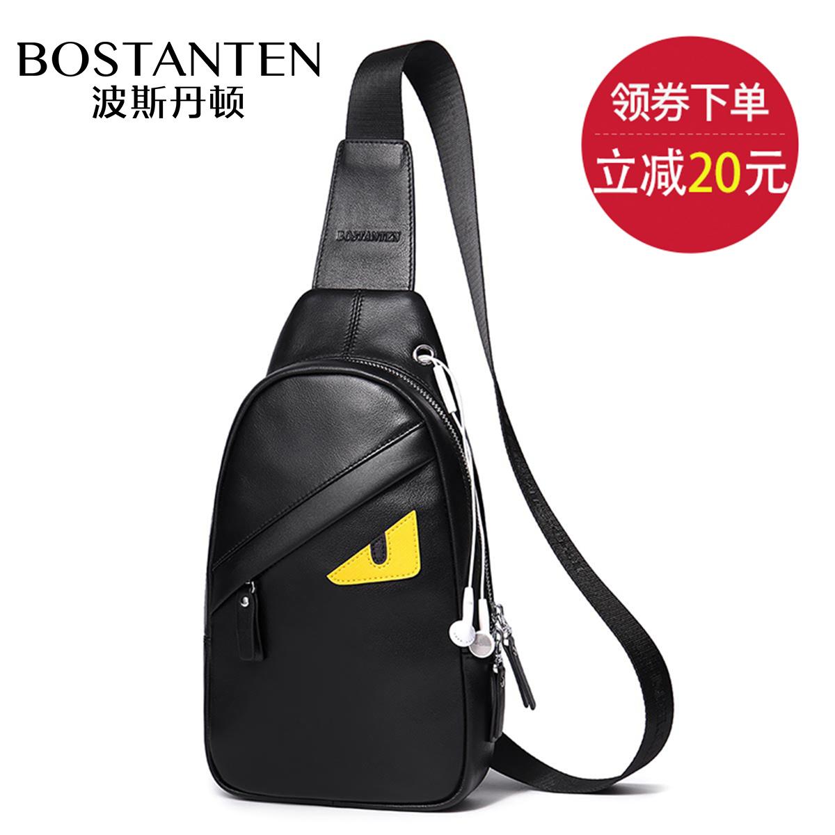 Кожаные сумки Артикул 550144215482