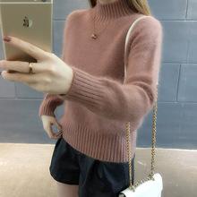 ソリッドカラーのセーターの女性の短いセクションの韓国語バージョンを底打ちリントフリーの模造ミンクカシミアプルオーバー半衿シャツ