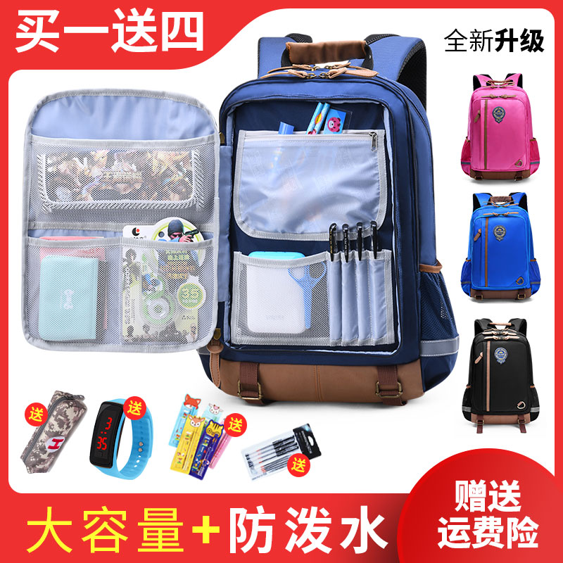 2020 new backpack for men and women campus large capacity schoolbag for primary school students