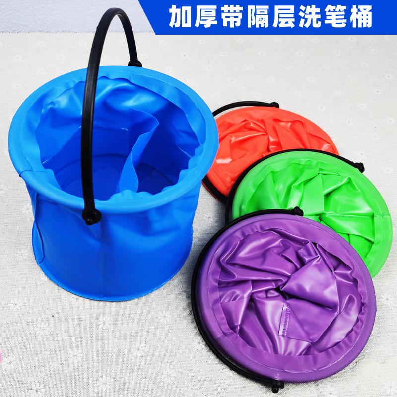 带隔层折叠水桶美术画画便携洗笔筒水粉水彩颜料洗笔桶调色桶小号