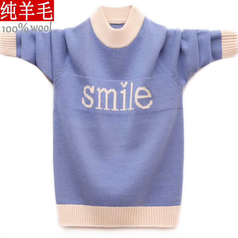 Winter thickened sweater mens youth t-shirt pure sweater trend jacquard Pullover student sweater