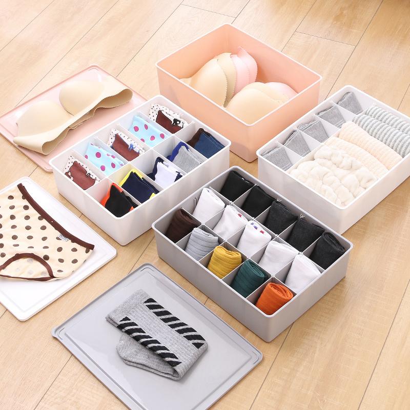 放内衣收纳盒子收拉盒整理箱袜子收纳格多格家用装内裤收纳盒分格18.23元包邮