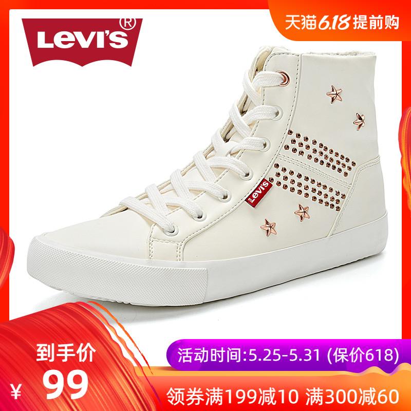 Levi's李维斯女鞋秋冬新款皮面高帮鞋铆钉保暖加绒百搭休闲板鞋图片