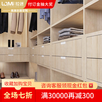 Pull fan Whole House custom open whole wardrobe small type walk-in light luxury cloakroom Middle island platform Custom-made