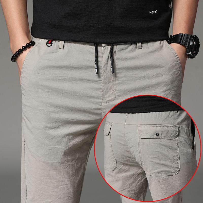 11月16日最新优惠冰丝夏天男士超薄款透气运动休闲裤