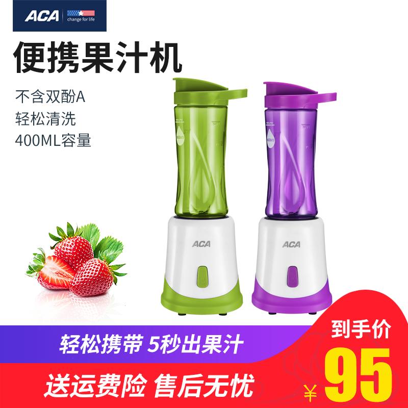 ACA/北美电器 AF-OR01多功能料理机家用搅拌料理棒婴儿辅食果汁机