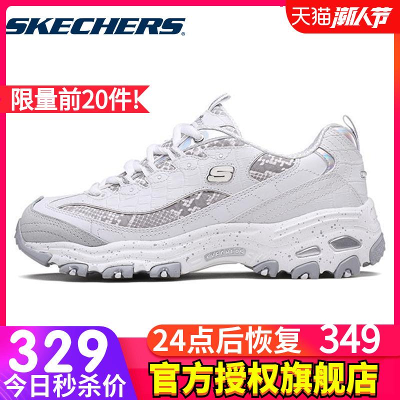 Skechers斯凯奇十周年熊猫鞋女鞋秋季新款时尚复古厚底老爹鞋女士