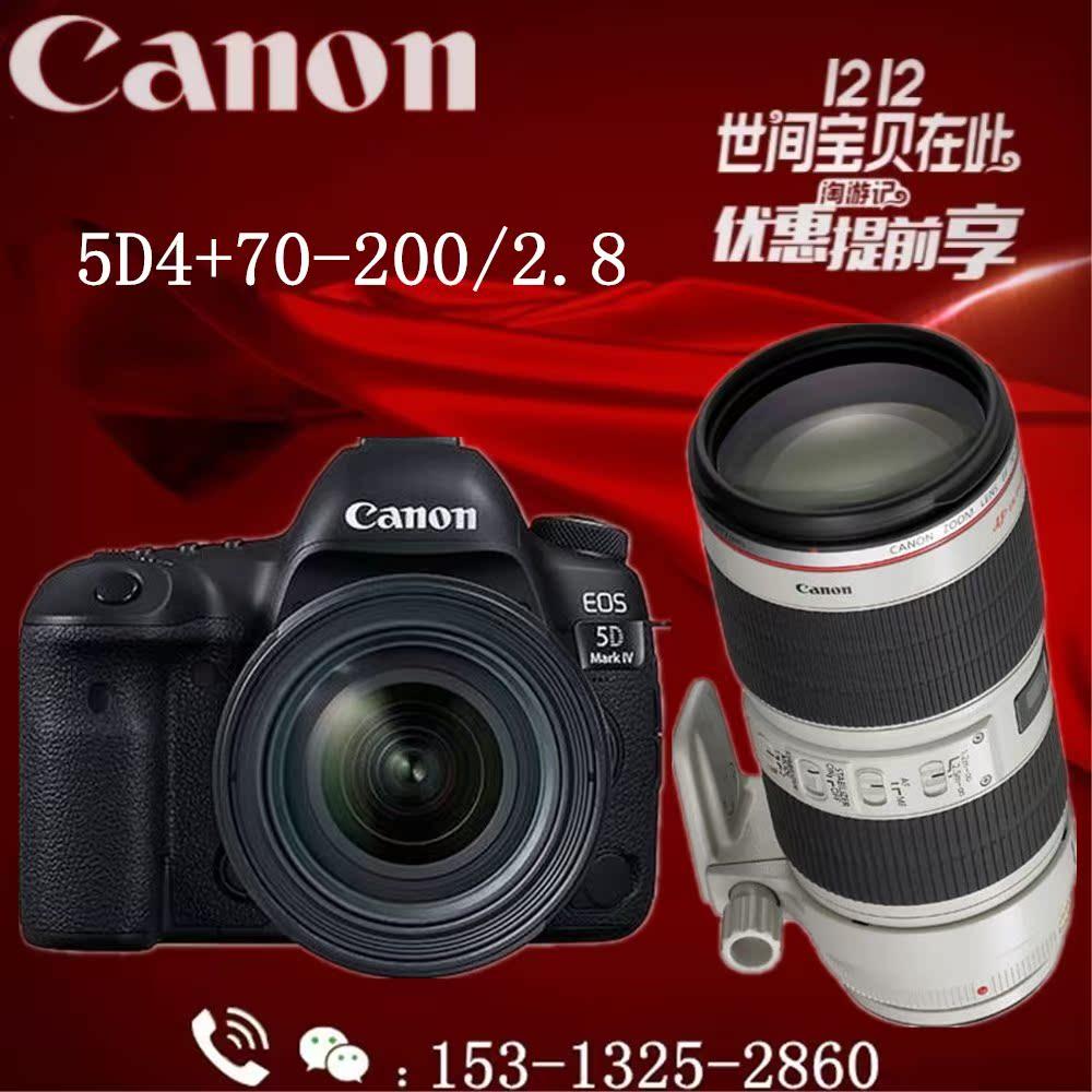 Canon/佳能单反相机5D4套机70-200mmF2.8L 全画幅单机身 5d4 1dx2