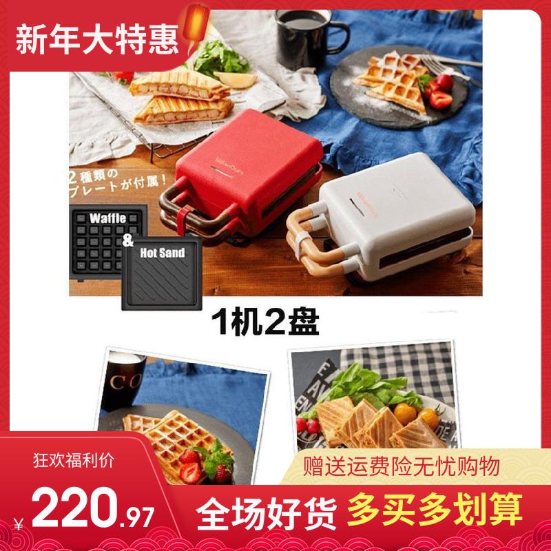不锈钢家用面包机厨房加厚材质电饼电器迷你家电大号华夫饼机烤盘
