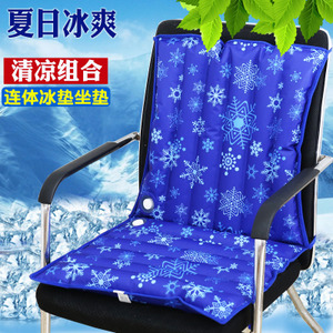 冰垫坐垫办公椅垫水垫组合一体垫汽车学生夏季消暑降温冰袋冰凉垫
