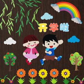 幼儿园教室环创环境主题墙布置班级文化装饰材料贴画黑板报墙贴纸