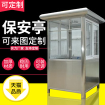 Doorman Duty kiosk Outdoor removable security Pavilion District security stand guard parking lot fee Stainless Steel kiosk