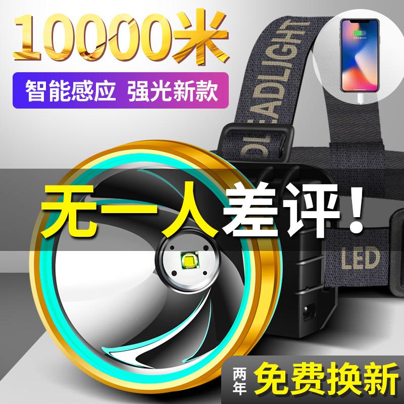 LED头灯强光充电超亮感应氙气头戴式照明户外手电筒钓鱼夜钓矿灯