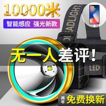 LED頭燈強光充電超亮感應氙氣頭戴式照明戶外手電筒釣魚夜釣礦燈