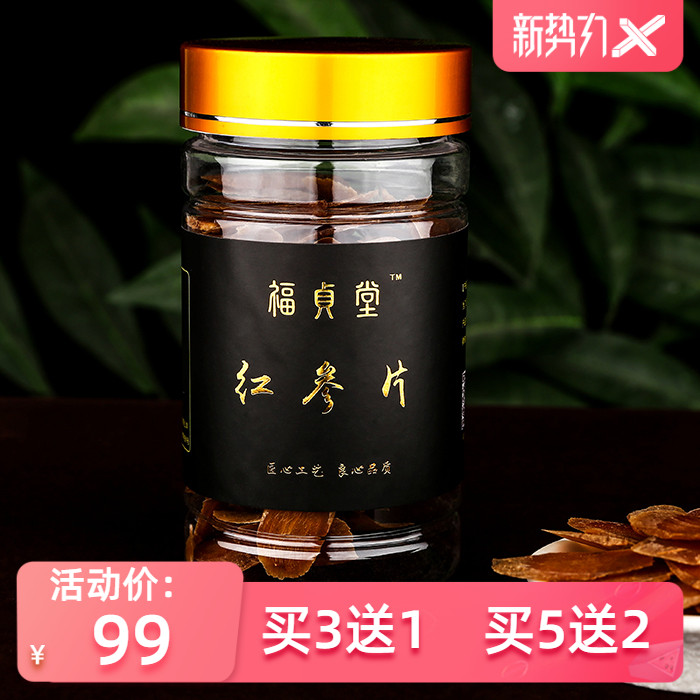 Sugar free red ginseng slice as a mothers Day gift