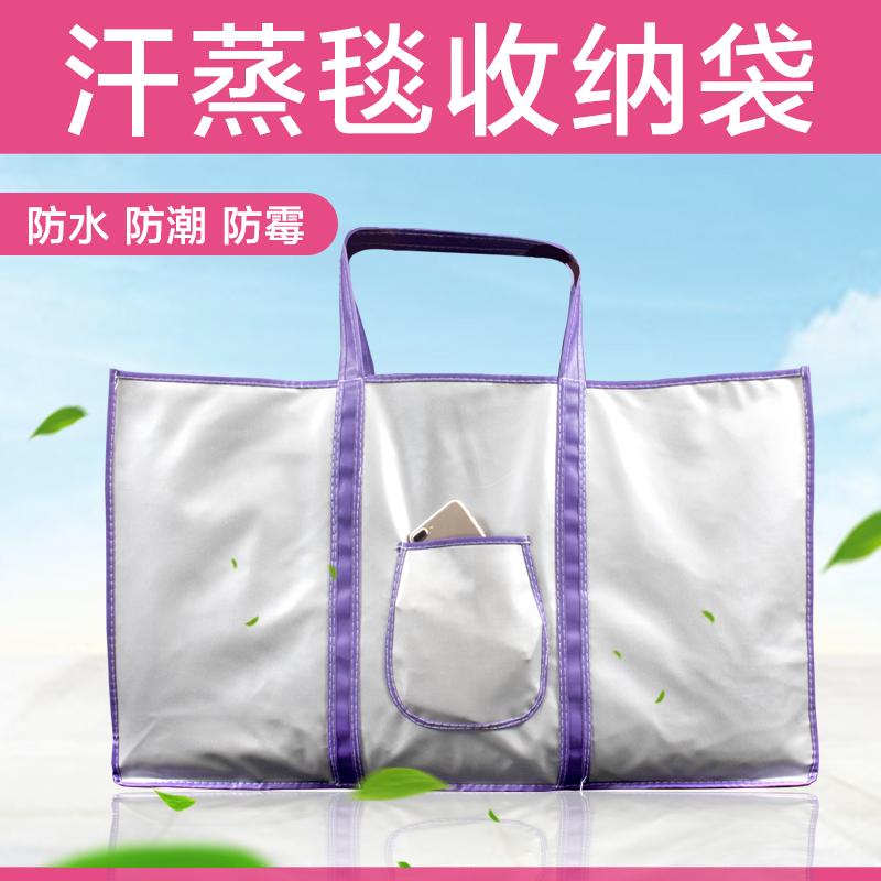 Салон красоты кислотное одеяло на пару одеяло мешок для хранения коврик набор коврик сумка для хранения сумка для йоги коврик для дома