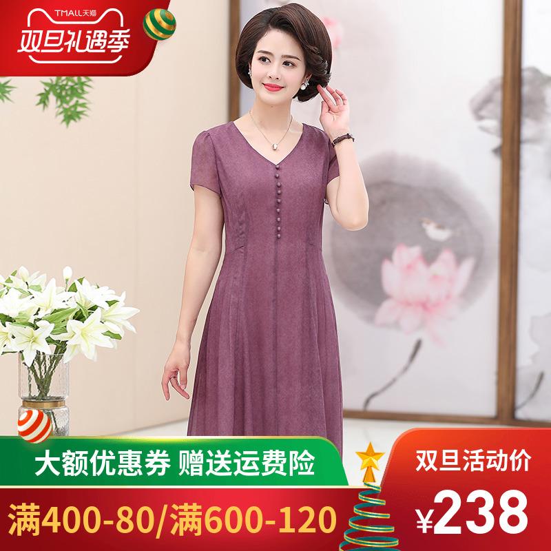 妈妈装夏装连衣裙过膝显瘦40-50岁中年人气质修身时尚中老年女装
