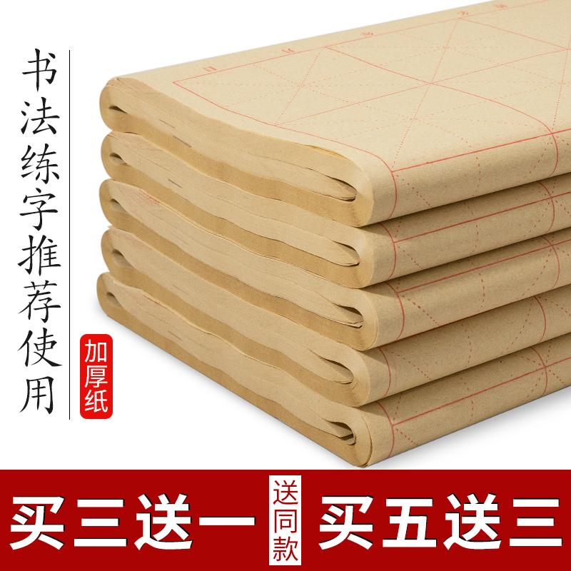 Бумага из бамбука Артикул 593392561616