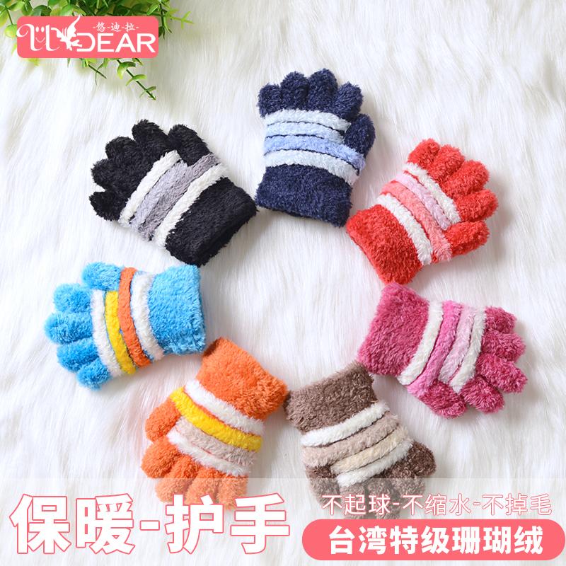 台湾MIT赤ちゃん五指手袋男女全指手袋保温冬学生ストライプ弾み指手袋