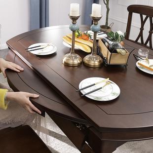 美式 实木餐桌可伸缩折叠家用可变圆桌乡村复古全实木餐桌椅组合